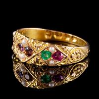 Antique Victorian Regard Gemstone Ring 18ct Gold Dated 1880 (4 of 7)