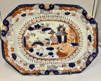 Antique Masons Ironstone Pottery Platter c.1845 (2 of 5)