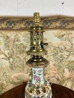 Chinese 19th Century Lamp with Modern Fitting (2 of 5)