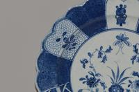 Rare Attractive Caughley Dessert Dish - Scholars Rock Pattern c.1775 (8 of 8)