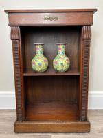 English Small Regency Style Dwarf Recessed Mahogany Open Bookcase (2 of 44)