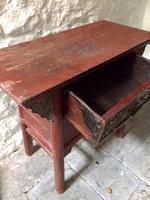Chinese Altar Table, Painted with Fish & Fauna (7 of 12)
