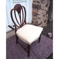 18th Century Hepplewhite Mahogany Single Chair (2 of 5)