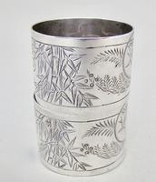 Fabulous Cased Pair of Victorian Silver Aesthetic Movement Napkin Ring by George Adams, London 1881 (4 of 7)