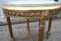 Gilt Occasional Table (2 of 4)