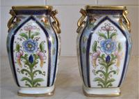 Pair of Original 1950's Noritake Vases