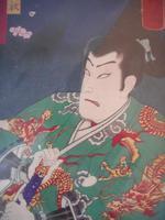 Kunichika Triptych Japanese Woodblock Print (7 of 7)