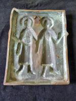 Mid Century Bronze Plaque - Saint Chrispin & Chrispinian- European School (2 of 6)
