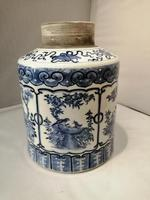 19th century Chinese blue and white jar (2 of 7)
