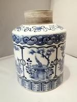 19th century Chinese blue and white jar (7 of 7)