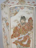Good Pair of 19th Century Japanese Satsuma Vases (7 of 11)