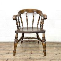 Antique 19th Century Smoker's Bow Chair