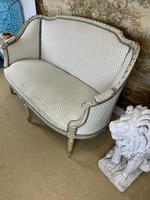 French Carved Wood Two Seat Settee (7 of 7)