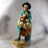 "Royal Doulton ""The Mask Seller"" HN2103 Figurine (4 of 9)"