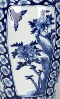 Chinese Pair of Large Blue & White Panel Vases with Figures Qing Dynasty (8 of 25)