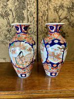 Superb Pair of 19th Century Imari Vases (2 of 6)