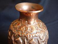 Early 19th Century Engraved Persian Copper Vase (16 of 16)