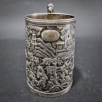 Khe Cheong Silver Mug (4 of 7)