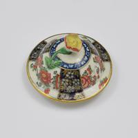 First Period Worcester Porcelain Kakiemon Vase & Cover Ex-zorensky (9 of 13)