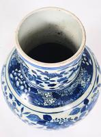 Mid 19th Century Chinese Blue & White Pottery Vase (9 of 9)