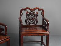 Pair of Chinese Qing Dynasty Hongmu Throne Chairs (7 of 12)