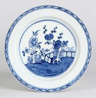English Blue & White Ceramic Chinoiserie Fence Pattern Decorated Plate 18th Century (11 of 12)