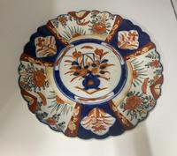 Antique Large Oriental Imari Porcelain Dish c.1875 (3 of 5)