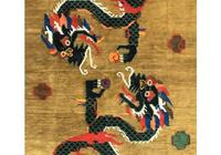 Vintage Tibetan Rug (2 of 6)
