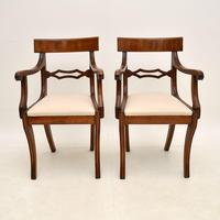 Pair of Antique Regency Period Mahogany Carver Armchairs (2 of 11)