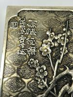 Set of 4 Antique Chinese Silver Zu Yin Hallmarked Scroll Weight Plaques Guangxu (12 of 12)