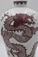 Chinese Porcelain Underglaze Red  Dragon Vase (2 of 8)