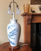 Oriental Adjustable Crackle Glaze Table Lamp (10 of 10)