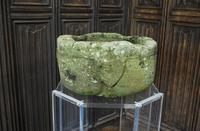 Rare Medieval Stone Font / Stoop (3 of 7)