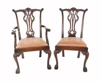 Set of Chippendale Dining Chairs Mahogany Antique 1890 Ball Claw (3 of 9)