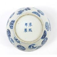 Chinese Blue & White Porcelain Globular Vase (2 of 6)
