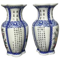 Pair Chinese Conjoined Porcelain Floral Birds Qianlong Vases