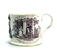 A Rare Prattware / Transferware Pottery Shaving Mug C.1850 (3 of 6)