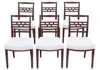 Set of 6 Georgian Mahogany Dining Chairs c.1820