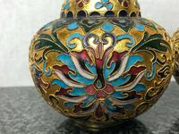 Pair Early 20th Century 1920's Chinese Gilt Champleve Cloissonne Vases (10 of 12)