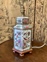 Early 20th Century Chinese Lamp (3 of 3)