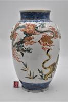 Large Japanese Tiger & Dragon Vase – Meiji Period