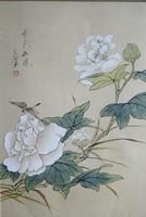 3 x Chinese Botanical Watercolours (4 of 12)