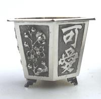Wang Hing - Pair of Chinese Trade Solid Silver Novelty Salts & Liners c.1900 (4 of 11)