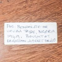 Carved Nigerian African Vintage Table (9 of 11)