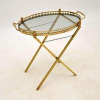 Vintage French Brass Folding  Side Table (2 of 8)