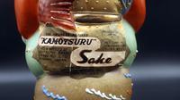 1960's Japanese Porcelain Saki Decanter - Still Sealed - Ebisu God of Fishermen (5 of 7)