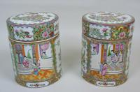 Fabulous Large Pair Chinese Famille Rose Opium Jars (8 of 12)
