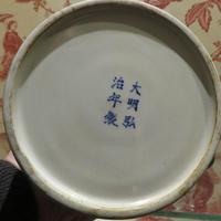 Chinese Turquoise Glaze Mallet Shape Vase 6 Character Mark (7 of 7)