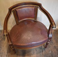French Mahogany, Brass & Leather, Low Back Armchair (3 of 9)
