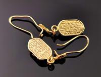 Vintage 18ct Gold Scarab Beetle Earrings, Dangly Earrings (7 of 10)